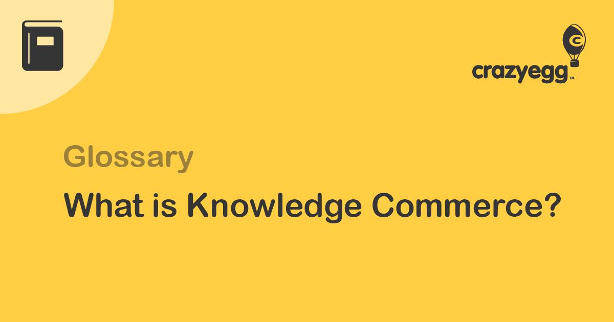 تجارت دانش چیست؟