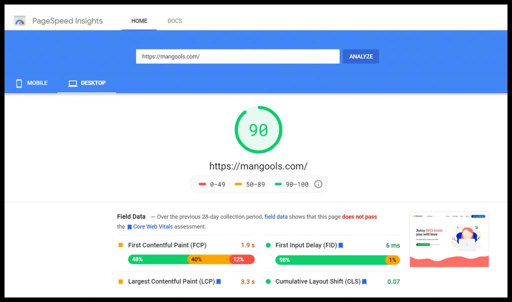 تست سرعت صفحات سایت